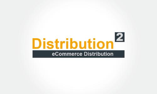 Logo Ditrubution²